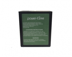 BB-390B/U NI-MH battery