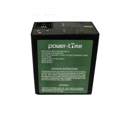 BB-2590/U Li-ion high capacity battery