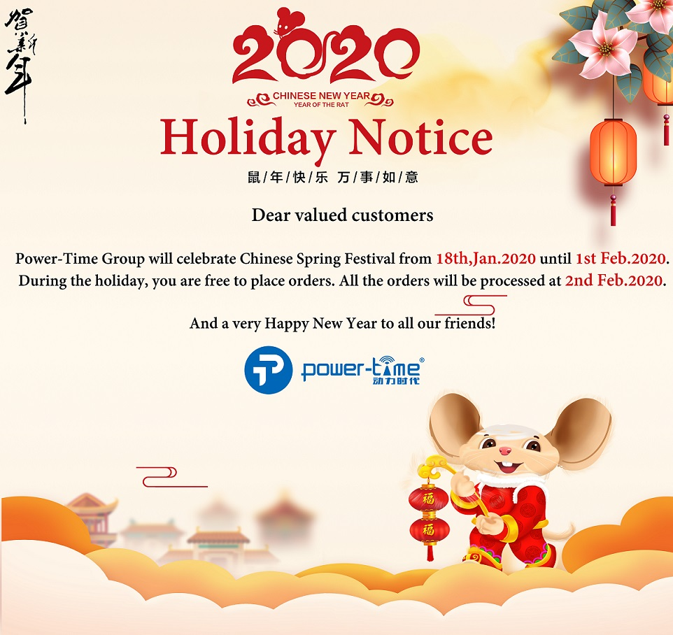 2020 Holiday Notice